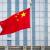 الخارجية الصينية ردًا على بايدن: لن نساوم على مصالحنا ونحثّ أميركا على التحرّك بحذر بشأن تايوان