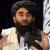 """المتحدث باسم """"طالبان"""": انهيار الحكومة السابقة أضر بأفغانسان"""