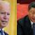 بايدن بحث مع نظيره الصيني اتفاقية العلاقات مع تايوان