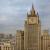 الخارجية الروسية: قلقون للغاية بشأن تنامي التوتر السياسي بلبنان وندعو السياسيين لضبط النفس والتمتع بالحكمة