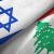 العربية عن مصادر إسرائيلية: لن يتم الرد على إطلاق الصواريخ من جنوب لبنان
