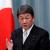 وزير خارجية اليابان: سنواصل المفاوضات مع روسيا بشأن معاهدة السلام