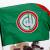"""""""حركة أمل"""" دعت لأوسع مشاركة في الانتخابات: احقاق الحق في انفجار المرفأ لا يكون بتسييس الملف"""