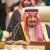 الملك سلمان: نظام إيران يعمل على تقويض الأمن العربي والقضية الفلسطينية تبقى قضيتنا الأولى