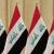 مجلس الأمن: نأسف للتهديدات الأخيرة بالعنف ضد بعثتنا في العراق ويجب حل أي خلافات انتخابية سلميًا