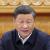 بلومبرغ: الرئيس الصيني لن يحضر قمة مجموعة العشرين في روما هذا الشهر