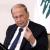 الرئيس عون أصدر مرسومًا بتعيين أعضاء مناوبين في المجلس الأعلى للجمارك