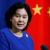 خارجية الصين دعت لتوخي الهدوء وضبط النفس إثر إعلان إيران استئنافها تخصيب اليورانيوم