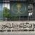 سفارة السعودية لدى فرنسا أوصت بتجنب الذهاب إلى الشانزليزيه في باريس