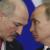 رئيس بيلاروسيا: ستتحول البلاد إلى قاعدة عسكرية موحدة مع روسيا في حالة العدوان