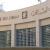 """سلامة ردًا على صحيفة """"LE TEMPS"""": هناك جهات هدفها تفشيل كل الجهود لتعافي لبنان"""