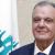 وزير الصناعة: هناك ازدهار في الصناعات اللبنانية والهدف هو الاكتفاء الذاتي