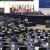 """المجلس الأوروبي خصّص ميزانية مالية تستفيد منها الجهات التي تأثرت من """"البريكست"""""""