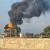 النشرة:الجيش يعمل على اخلاء محيط منشآت النفط في الزهراني اثر إندلاع الحريق
