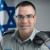 الجيش الاسرائيلي: مقتل فلسطيني خلال محاولته تنفيذ عملية طعن في غوش عتصيون