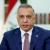 الكاظمي للشباب العراقي: موعدنا 10 تشرين الأول لصنع التغيير