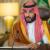 """بن سلمان افتتح منتدى """"السعودية الخضراء"""": ستخفض الانبعاثات الكربونية بأكثر من 270 مليون طن سنويًا"""
