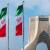 الخارجية الإيرانية: المفاوضات مع السعودية وصلت إلى مرحلة جديّة