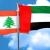 سفير لبنان بالإمارات:تبلغت رسميا بأن لا قرار لوقف التأشيرات للبنانيين الى الإمارات
