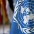الأمم المتحدة مددت مهمّتها السياسية في أفغانستان لستة أشهر وأكدتأنها تريد حكومة جامعة