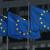 الاتحاد الأوروبي دان استعمال العنف في بيروت: التحقيق بانفجار المرفأ يجب أن يكون شفافا وغير منحاز