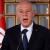 الرئيس التونسي بعد تأدية الحكومة اليمين الدستورية: لا مكان لمن يريدون العبث بسيادة الدولة والشعب