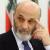 """جعجع: نحضر لوائح انتخابية لا شائبة فيها وجل اهتمام """"حزب الله"""" هو حرف الأنظار عن السبب الحقيقي للأزمة"""