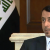 مصدر لروسيا اليوم: الأمين العام لمجلس الوزراء العراقي يقدم استقالته