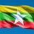 العفو عن أكثر من 23 ألف سجين في ميانمار بمناسبة العام الجديد