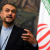 عبداللهيان: تطلّع إيران إلى الشرق لا يعني ترك الغرب