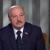 لوكاشينكو: هناك صلة مباشرة لشبكة متطرفة خططت لأعمال إرهابية في بيلاروس مع المخابرات الأميركية