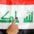إغلاق مراكز الاقتراع في الانتخابات البرلمانية العراقية المبكرة