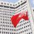 وزارة الدفاع التركية: التحقيق جار لمعرفة ملابسات الانفجار بأنقرة