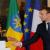 """اتفاق عسكري إثيوبي فرنسي يفتح """"صفحة جديدة"""" في علاقات البلدين"""