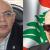 اللجنة الدولية لحقوق الإنسان تستنكر تعرض المحامي معن الأسعد للتهديد