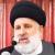 علي عبد اللطيف فضل الله: لصحوة دينية تواجه خطر استغلال الاسلام والمسيحية