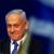 نتانياهو: إسرائيل تتمسك بالتزامها بمنع إيران من الحصول على أسلحة نووية