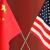 سلطات أميركا تشدد القيود على وسائل الإعلام الصينية من خلال معاملتها كبعثات دبلوماسية