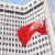 الدفاع التركية: بدأنا مشاورات مع أميركا للبحث في إنشاء منطقة أمنية شمالسوريا