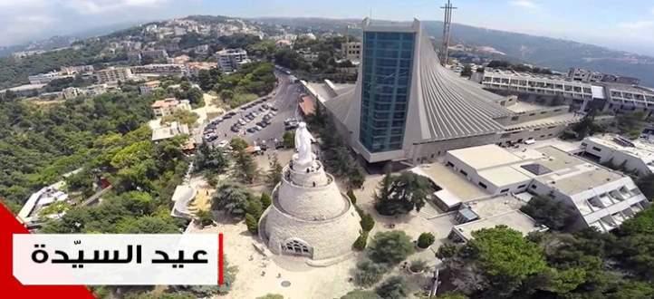 لبنان يحتفل بعيد انتقال السيدة العذراء