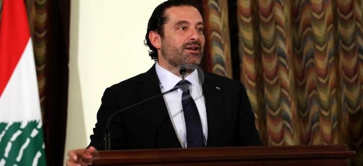 الحريري: كل شخص يعرف صلاحياته ولا يزايدنّ أحد على سعد رفيق الحريري