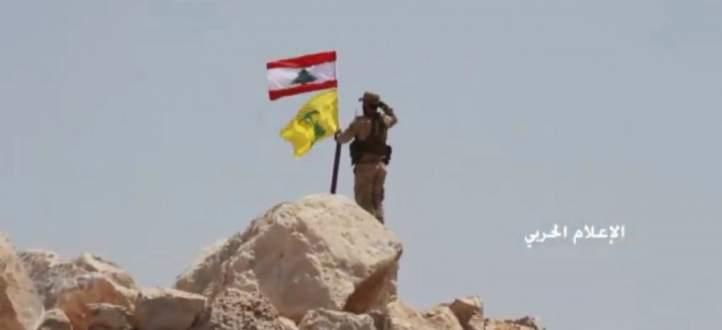 حزب الله يسيطر على 70 بالمئة من جرود عرسال التي كانت خاضعة للنصرة