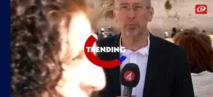 Trending+:يا غسّان!!