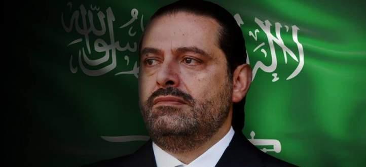 كل المعطيات تشي باحتجاز الحريري: ما هو الدور المتوجب على حكومة فرنسا لتحرير مواطنها؟