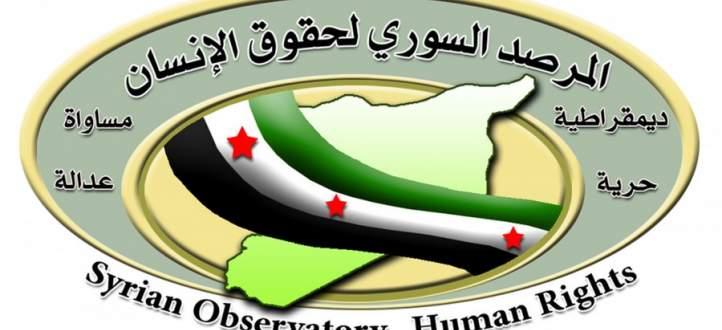 المرصد: غارات عنيفة على مدينة درعا في جنوب سوريا تتسبب بفرار المدنيين