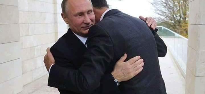 الكرملين: بوتين التقى الاسد في سوتشي وبحثا المبادئ الاساسية لتسوية الأزمة السورية