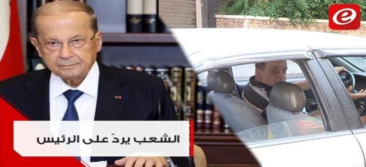 """الشعب يردّ على رئيس الجمهورية: """"مكافحة الفساد ليست وظيفتنا"""""""