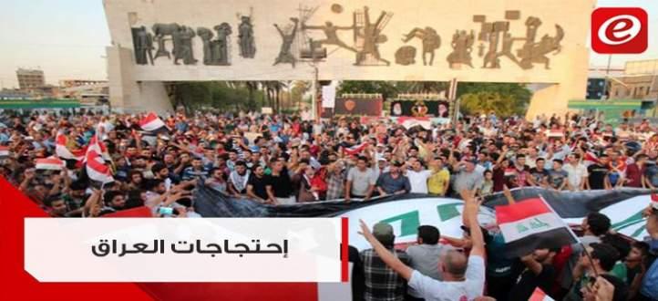 الاحتجاجات في العراق مستمرة... هل ستتحول الى ثورة شعبية؟