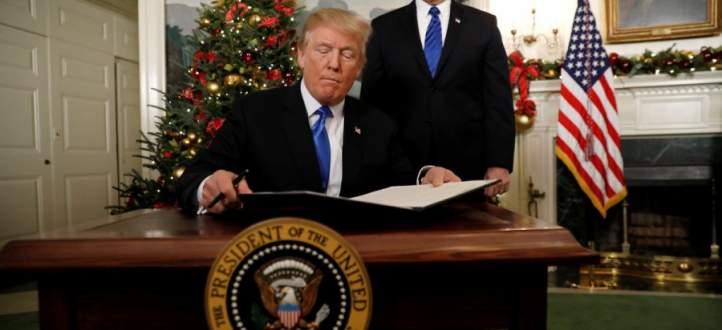 ترامب: قررت أنه آن الأوان للإعتراف رسميا بالقدس عاصمة لإسرائيل
