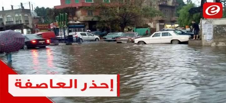 غرق السيارات بمياه قنوات التصريف والامطار: من المسؤول؟